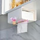 面紙盒 衛生間紙巾盒免打孔廁所客廳掛壁式家用多功能洗臉巾倒掛抽紙盒