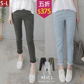【五折價$375】糖罐子鈕釦車線造型純色縮腰口袋長褲→預購(S-L)【KK6589】