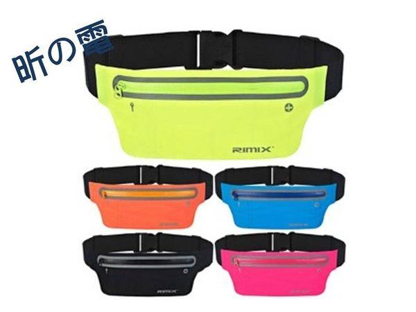 【世明國際】戶外運動RIMIX6寸扁腰包夜視反光防水健身登山收納手機跑步包
