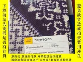 二手書博民逛書店Teach罕見Yourself Norwegian 自學挪威語教程 原版Y203000 Margaretha