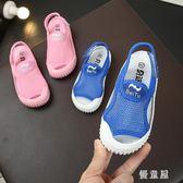 2019夏季新款兒童運動包頭女童運動涼鞋 QG27045『優童屋』