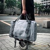 側背包後背包休閒大容量多功能旅行包【繁星小鎮】