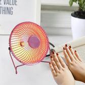 雙11搶購取暖機 110v取暖器電暖風機家用船用電暖氣小太陽【】