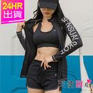 三件式泳裝 黑M~XL 時尚運動 鋼圈長...