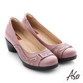 A.S.O 紓壓氣墊 全真牛皮壓紋低跟休閒鞋-粉紅