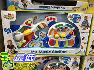 [COSCO代購] LITTLE LESRNER MUSIC STATION 小小音樂教室 _C898795