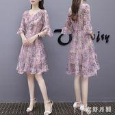 中大尺碼 大尺碼寬鬆洋裝大碼女裝2018夏裝新款雪紡仙女連衣裙 WD1292『衣好月圓』