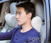 汽車頭枕 記憶棉靠枕護頸用品頸椎四季座椅車內車載車用頭枕頸枕「Top3c」