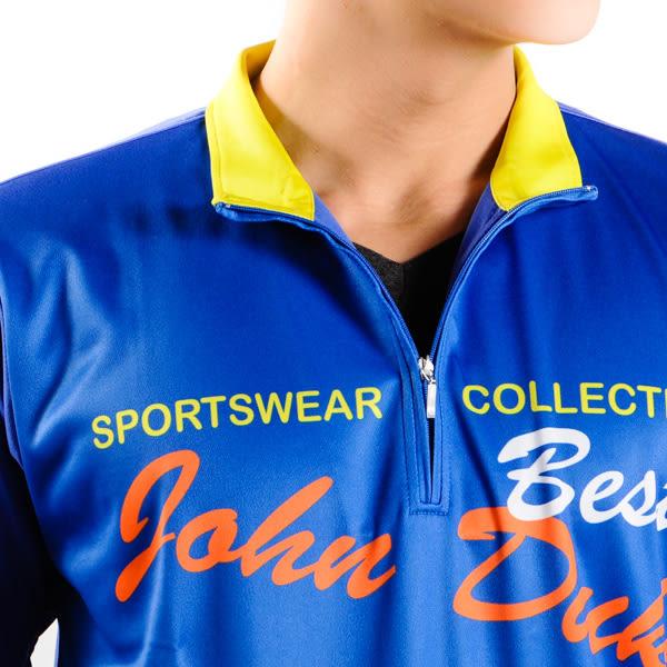 John Duke拉鍊立領休閒棉衫-藍