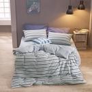 床包枕套 雙人床包組 色織水洗棉 希爾達[鴻宇]台灣製2112
