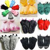 Yap 平價好品~如廁版 卡通 連身連體睡衣 搭配爪子 地板拖鞋 室內鞋 造型鞋L賣場