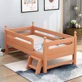 嬰兒床 實木兒童床帶護欄男孩床邊加寬拼接大床女孩櫸木床小床嬰兒床【快速出貨】