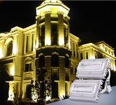 led投光燈戶外防水強光100W投射燈廣告牌220V廠房照明球場室外燈  麻吉鋪