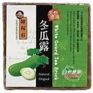陳稼莊 冬瓜露 [冬瓜茶磚] 400g