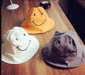 兒童帽子 兒童帽子春夏遮陽帽笑臉帽子男童女童沙灘帽漁夫帽寶寶盆帽太陽帽 米蘭街頭