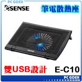 ☆pcgoex 軒揚☆ Esense E-C10 AIR角度可調 大風扇 筆電散熱墊