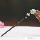中式木簪發簪女漢服配飾古裝丸子頭發飾盤發宮廷步搖旗袍發釵簪子 母親節禮物