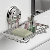 強力吸盤肥皂盒免打孔置物架香皂盒