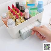 穆迪化妝品收納盒小號浴室收納箱化妝盒梳妝台護膚品置物架首飾盒  聖誕慶免運
