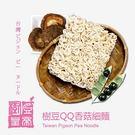 樹豆皇帝.樹豆QQ香菇細麵(六入/袋)﹍愛食網