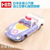 【迪士尼夢幻黛西跑車DM15】Norns 日本TOMICA多美小汽車 唐老鴨