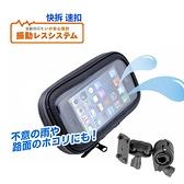 iphone xr 11 pro s10+摩托車導航車架機車導航座防水盒自行車手機架防水包手機座防水殼支架g6