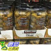 [COSCO代購] KIRKLAND SIGNATURE OLIVES 科克蘭紅心橄欖 每罐595公克*2入 _C784770