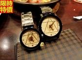 石英錶-典型設計與眾不同男女手錶(單支)5r43【時尚巴黎】