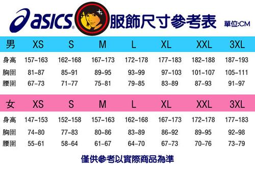 ASICS  亞瑟士 男 印花全長緊身褲RF  (迷彩藍)  抑制大腿晃動 支撐膝蓋 XAK563-52  【胖媛的店】