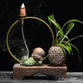 中式禪意茶寵倒流香爐陶瓷沉香檀香創意香薰爐家用風化木茶道擺件『小宅妮時尚』