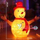 聖誕燈飾 聖誕節LED發光雪人鐵藝 老人燈飾商場酒店擺件裝飾品聖誕場景布置T