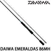 漁拓釣具 DAIWA EMERALDAS 86MH (軟絲竿)