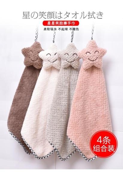 尺寸超過45公分請下宅配日本品質廚房擦手巾純棉毛巾珊瑚絨吸水掛