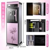 冷熱立式飲水機家用辦公節能雙門特價鋼化玻璃製冷溫熱開水機 〖korea時尚記〗