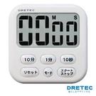 【日本DRETEC】大畫面計時器-白