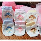 嬰兒手套 印花棉質護手套 拉繩式手套  ...