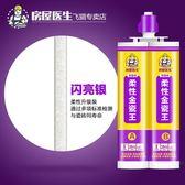 美縫劑瓷磚地磚專用美縫勾填縫劑膠防水瓷劑MJBL