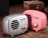 收音機便攜充電重低音無線藍芽音箱重低音收音機插卡手機復古 夏洛特居家