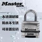 ▶鎖具不銹鋼鎖4位密碼鎖戶外防水防銹大門掛鎖防盜1174