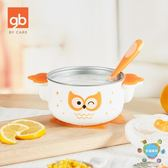 吸盤碗gb好孩子兒童餐具注水保溫碗寶寶不銹鋼吸盤碗嬰幼兒帶蓋輔食碗