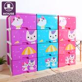 【HOUSE】妙妙貓四層櫃-DIY簡易組裝(三色可選)粉色