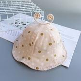 春秋寶寶漁夫帽子圓點蝸牛盆帽太陽帽夏天1-2-3歲男女兒童遮陽帽 藍嵐