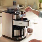 220v咖啡機全自動美式家用咖啡機豆粉兩用商用一體機ZDX