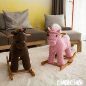 搖馬 寶寶實木小木馬搖搖馬嬰兒兒童玩具周歲禮物 【全館9折】