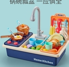 兒童洗碗機玩具出水自動循環電動