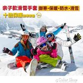兒童手套女冬季騎車防水玩雪棉加厚保暖防風騎行男士女童滑雪手套