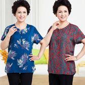 老人夏天衣服女裝中老年人短袖綿綢夏季60-70歲奶奶裝夏裝純棉t恤   良品鋪子
