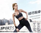腰包 運動跑步腰包女手機腰包男馬拉松裝備健身超薄隱形腰帶多功能防水 moon衣櫥