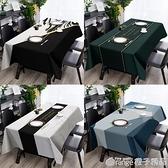 桌布北歐簡約桌布現代輕奢高檔 INS家用簡約餐桌布藝長方形桌布 (橙子精品)