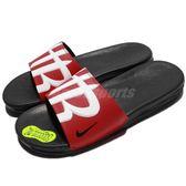 Nike 拖鞋 Benassi Solarsoft NBA 黑 紅 火箭隊 極軟好穿 涼拖鞋 男鞋【PUMP306】 917551-602